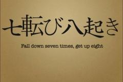 Falldown7getup8